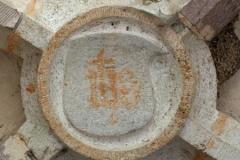 Schlußsteine im Konventgebäude in Mariengarten [1/2]